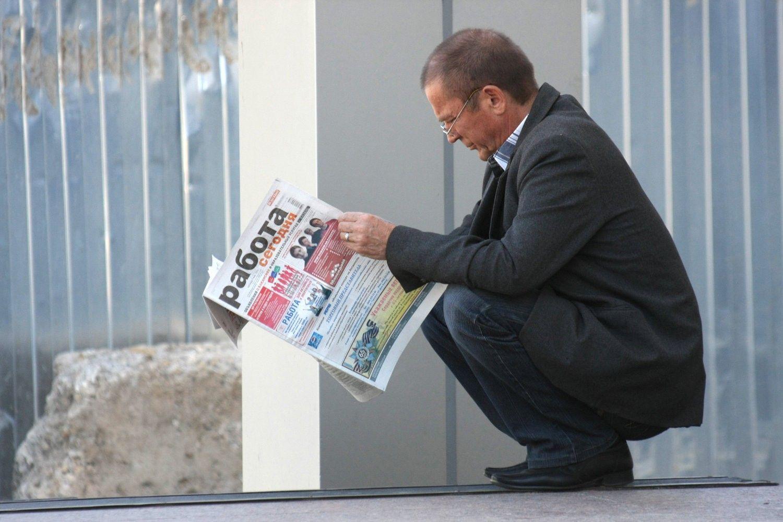 Кыргызстану предсказали масштабный рост безработицы