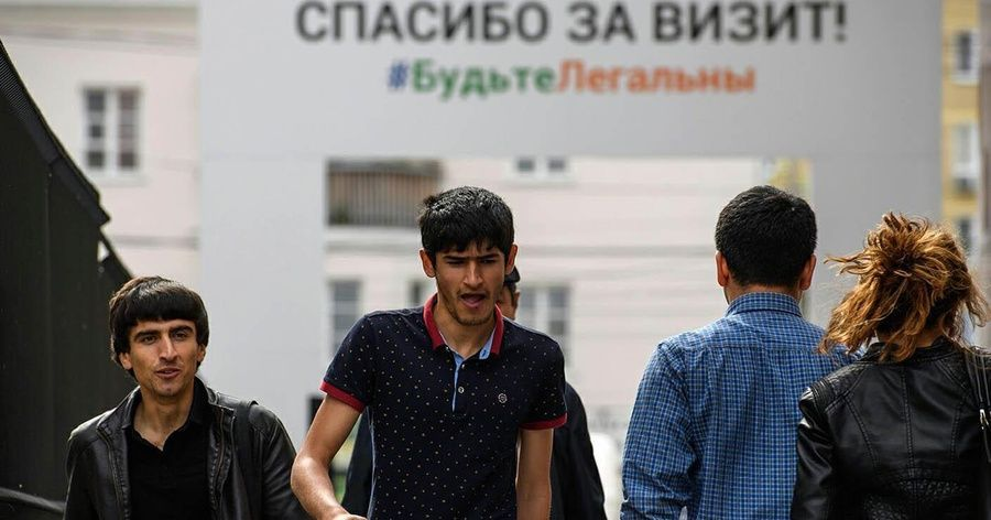 Путин подписал указ о пребывании мигрантов в России