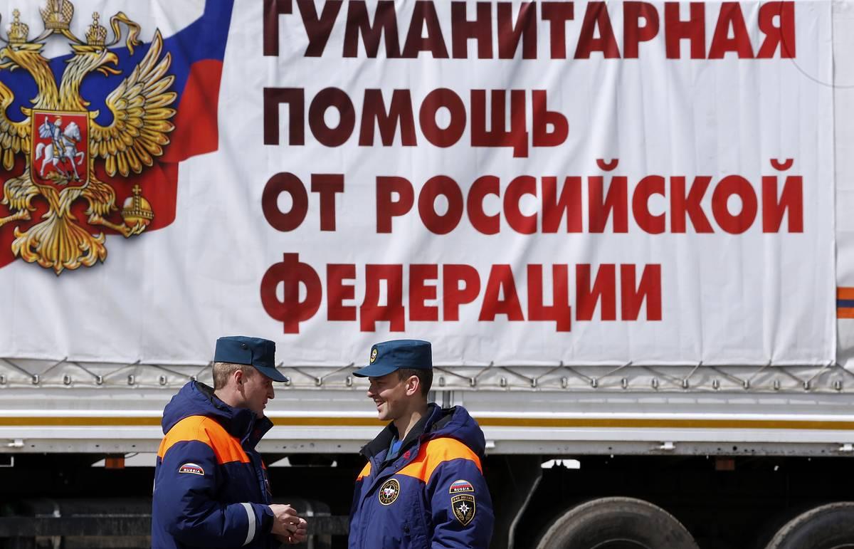 Россия поддержит малообеспеченные семьи Кыргызстана
