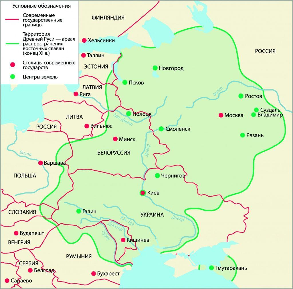 Карта Древней Руси и Современных государств итог.jpg