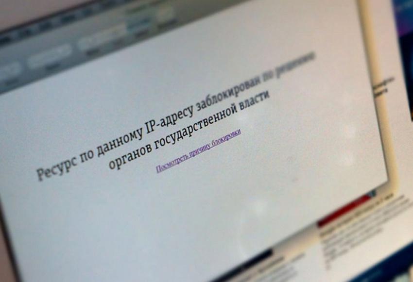 ВРеспублике Беларусь закрыли доступ ксайту «Хартия'97»