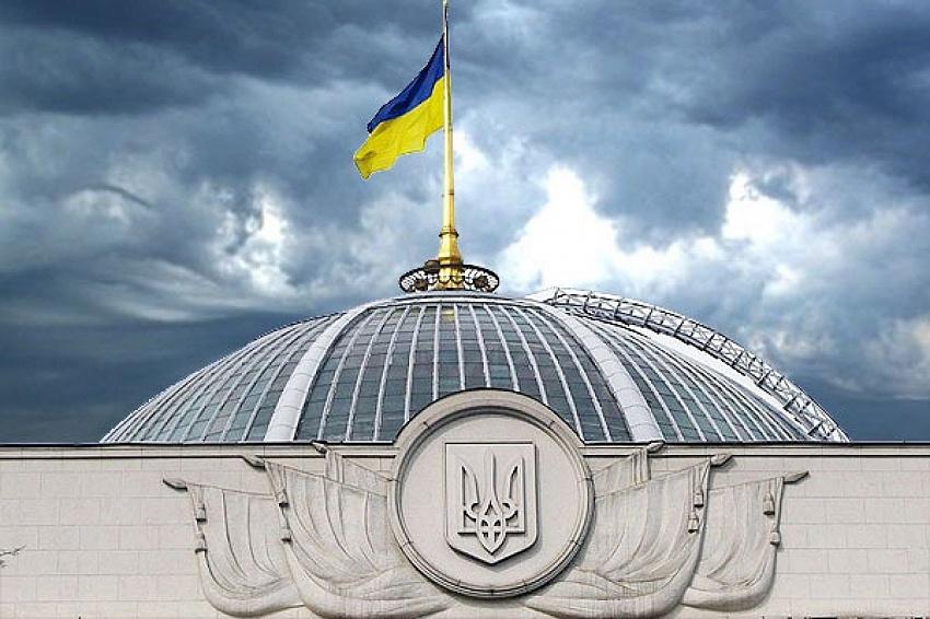 ВРаде открестились отнамерения порвать дипотношения сРоссией
