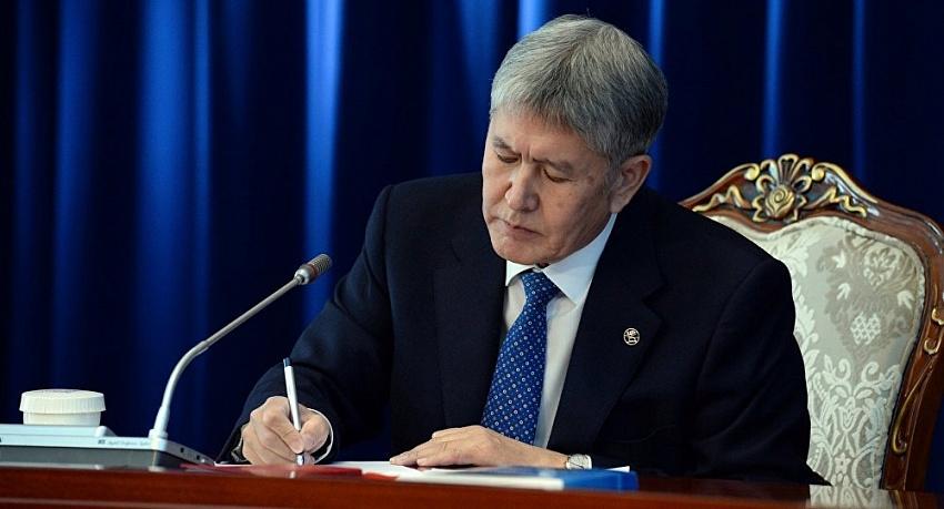 Атамбаев денонсировал соглашение сКазахстаном овыделении помощи в $100 млн