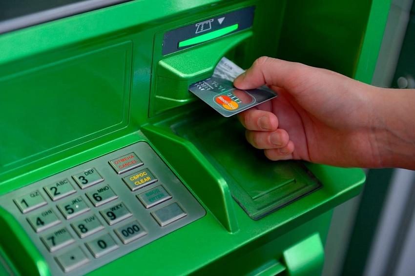 реквизиты сбербанка москва для перечисления на счет