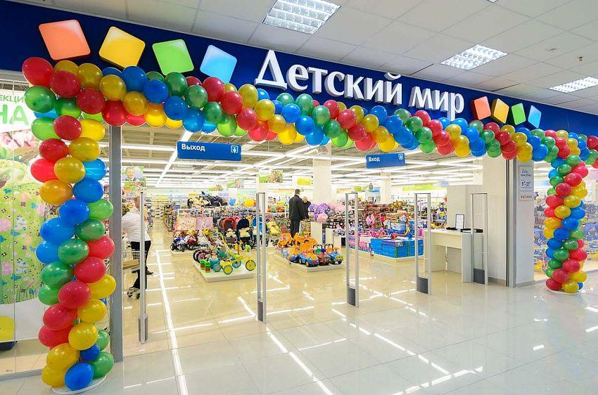 смотреть товары магазина детский мир в
