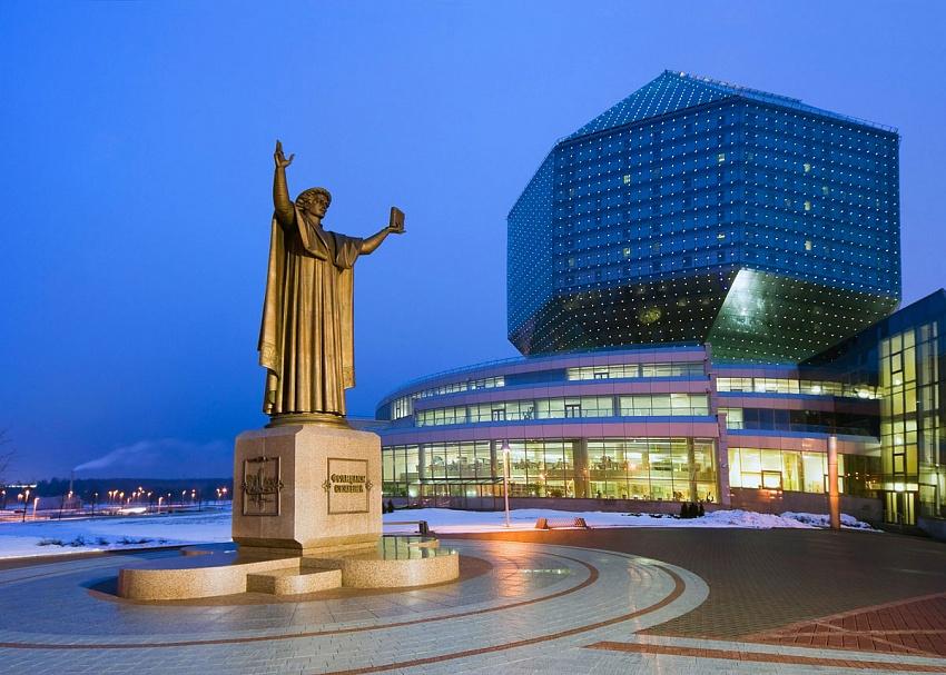 Жители России предпочли Минск среди всех городов СНГ данной осенью